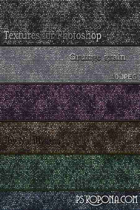 Textures for Photoshop - Grunge grain