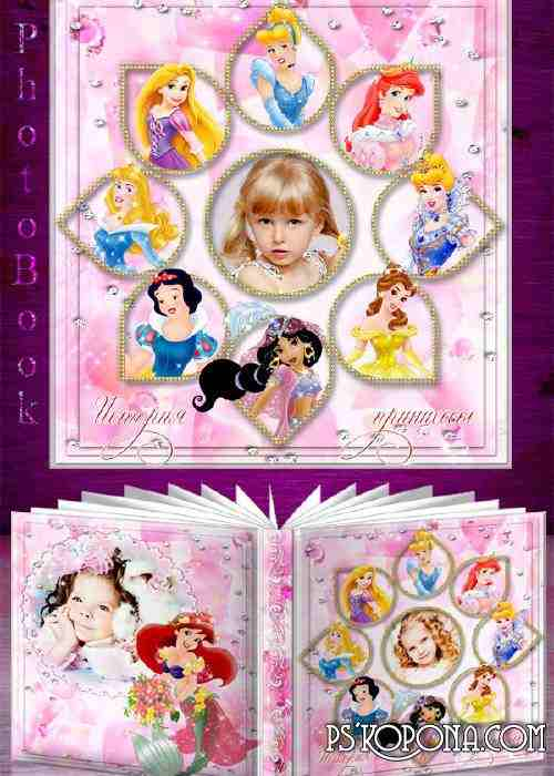 Photobook template psd for girls with princesses of Disney - Story Princess