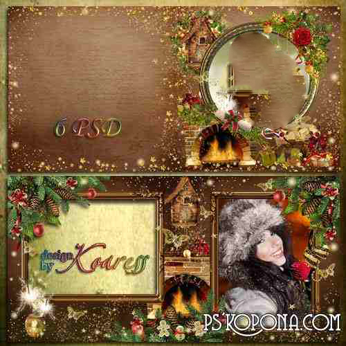Romantic Christmas photo book template psd - Winter evening by the fireplace