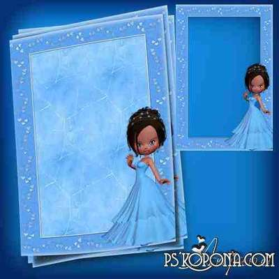 A set of frames for children - Blue