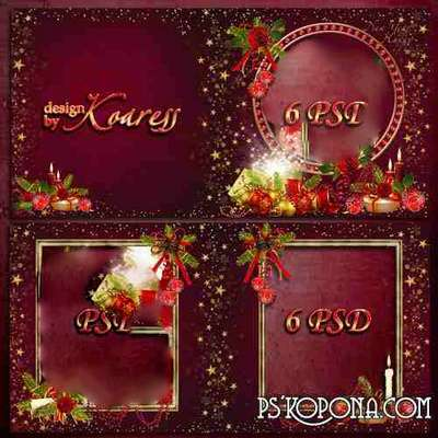 Romantic Christmas, New Years photo book template psd - You, me and the New Year