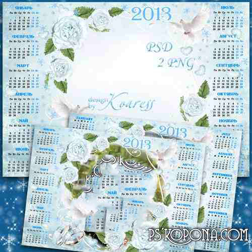 Wedding calendar-photoframe for 2013 - Winter wedding