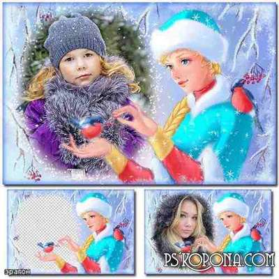 Christmas frame for photo - Snow Maiden (free frame psd + free frame png)