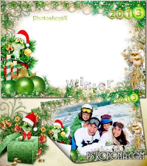 Winter photo frame for photoshop - New year's miracles in the year of the Snake