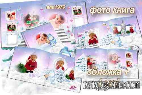 Photobook template psd - Jolly Snowman