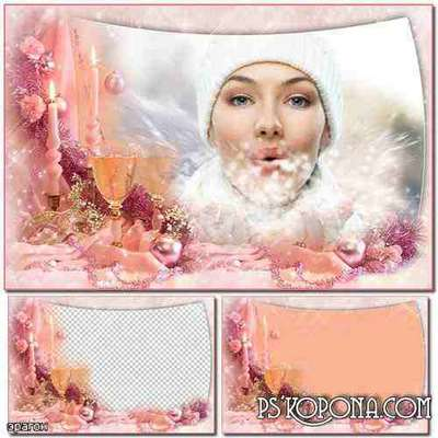 Christmas frame for photo - pink (free frame psd + free frame png)