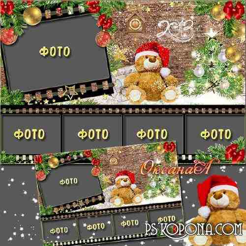 Christmas frame for 5 photos - most memorable holiday of the year