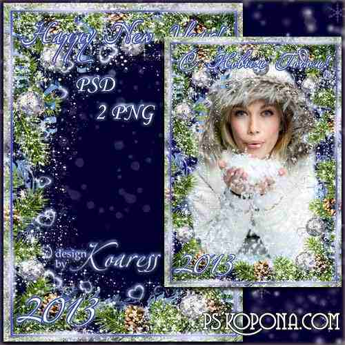 Greeting New Year photo frame - Christmas blizzard