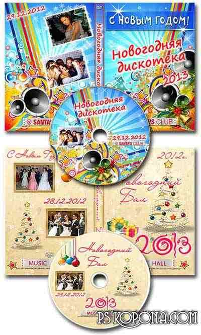 2 Covers of DVD  - New Years disco 2013