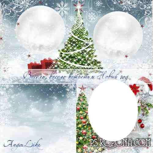 Festive Photobook template psd - Cheerful Christmas and New Year