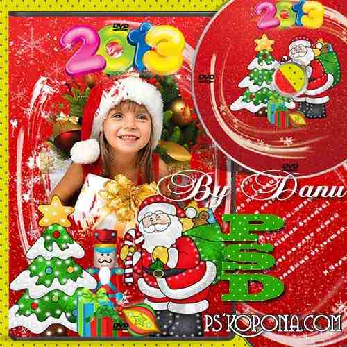 New Year`s set for DVD - Santa Claus at our Christmas tree