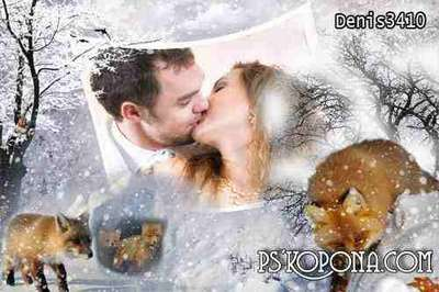 New Year frame for lovers - Winter kiss