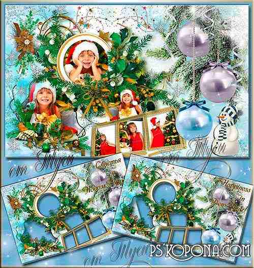 Collage frame for Christmas photos - Let the wonderful evening of Christmas star shines relentlessly