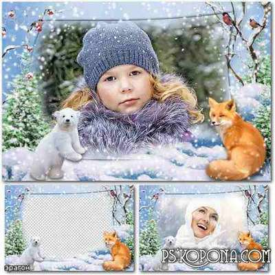 Winter frame for Photoshop - With animals (free frame psd + free frame png)