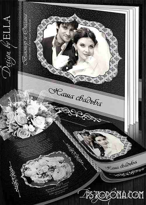 Template classic wedding photo book template psd and DVD set - Strict classic