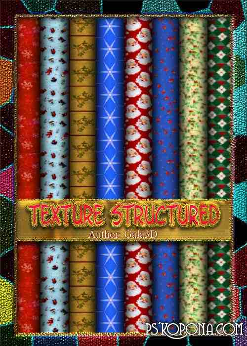 Structured texture Holiday