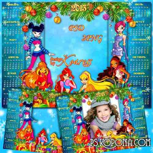 Children's Calendar for 2013 with frame for Photoshop - Christmas gifts from WINX