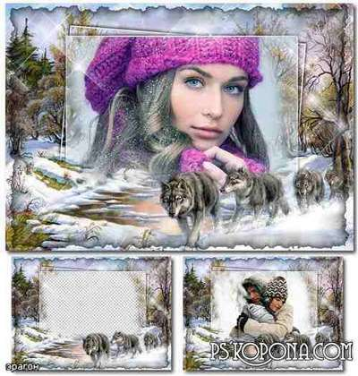 Winter frame for Photoshop - Wolves