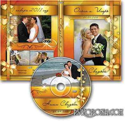 Free Wedding Cover DVD - Hearts of gold