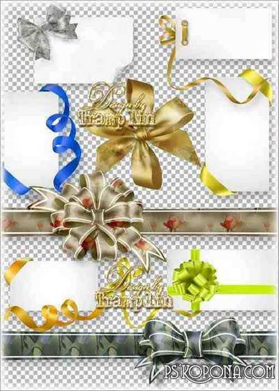 PNG Сlipart bows and ribbons png on a transparent background – Free download