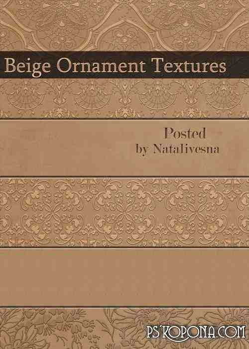 Textures - Beige ornament ( free textures, free download )