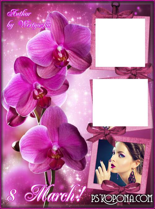 Frame for Photoshop with beautiful flowers - Orchids