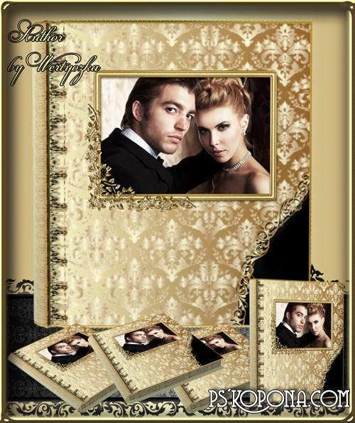 Photobook template psd universal - Gold patterns