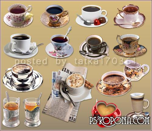 Clipart for Photoshop - Hot coffee and tea in a beautiful cup