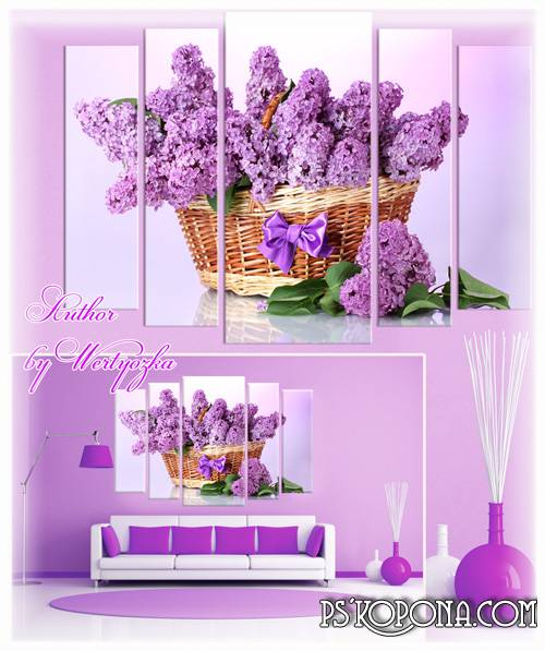 Lilac, a basket of fragrant lilacs - Polyptych in psd format