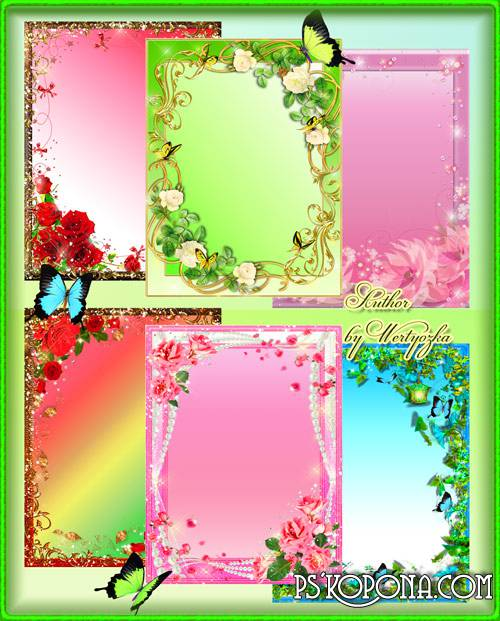 Frames for Photoshop - Flowers and Butterflies