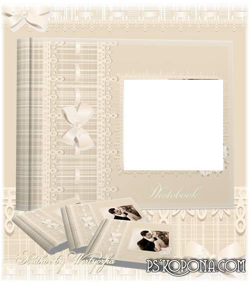 Wedding photo book template, vintage, romantic, universal - Tender memories
