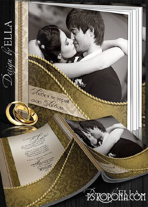 Template romantic wedding photo book templates psd in a classic style- Love, and do not lose your love