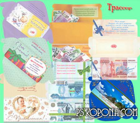 Set of gift envelopes for money - congratulations