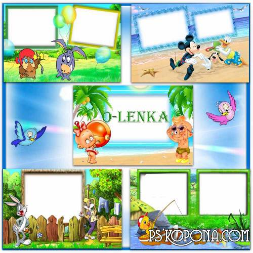 Children's photo frames free download - On vacation