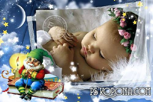 Child`s photo frame � Sweet children's sleep