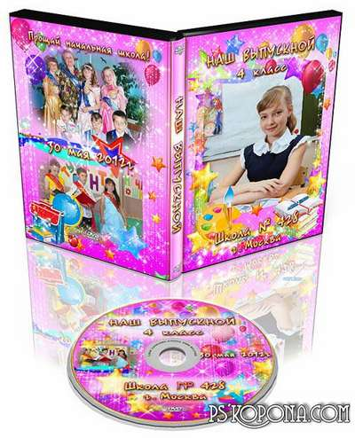 Free Cover DVD - Final at elementary school