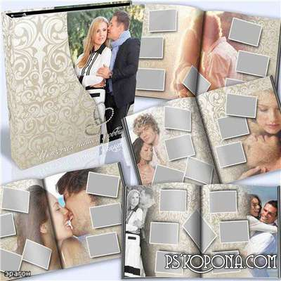 Photobook for photos - Romantic