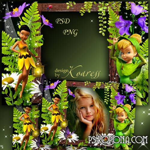 Frame for children's photos free download - Tale of fairies