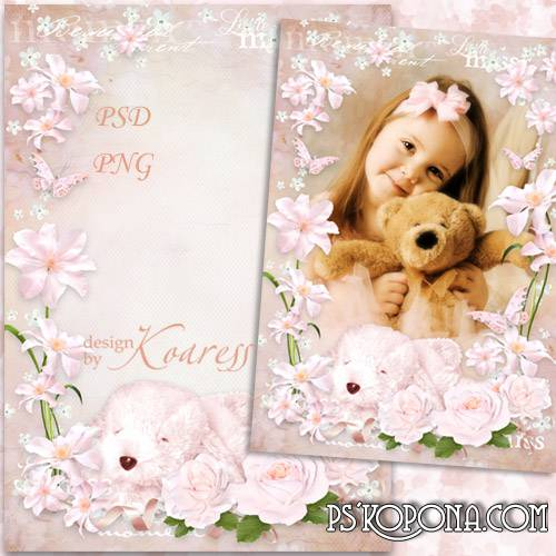 Children photo frame for girl's photos - My little Fair Princess