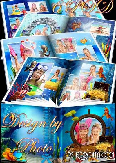 Baby photobook template psd - Magic island