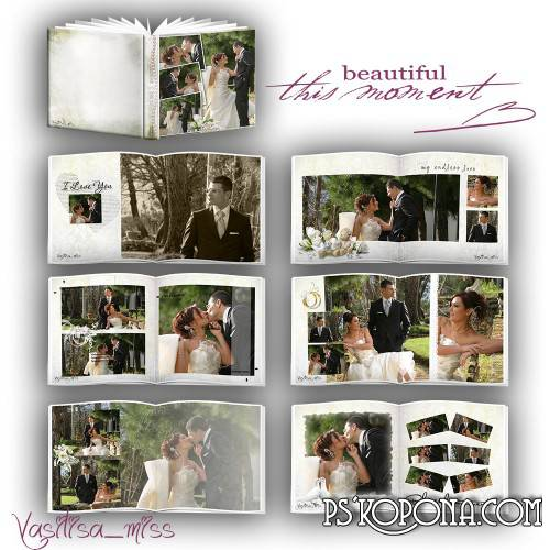 Wedding photo book template psd - This beautiful moment