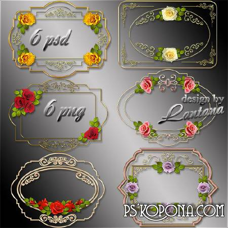 Frames-necklines - Roses in gold rays
