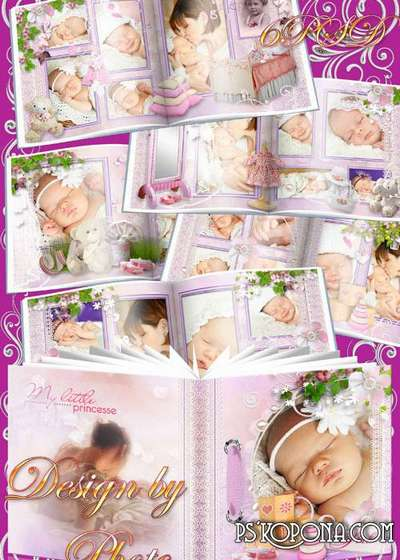 Photo book template psd for the newborn girl - Our daughter