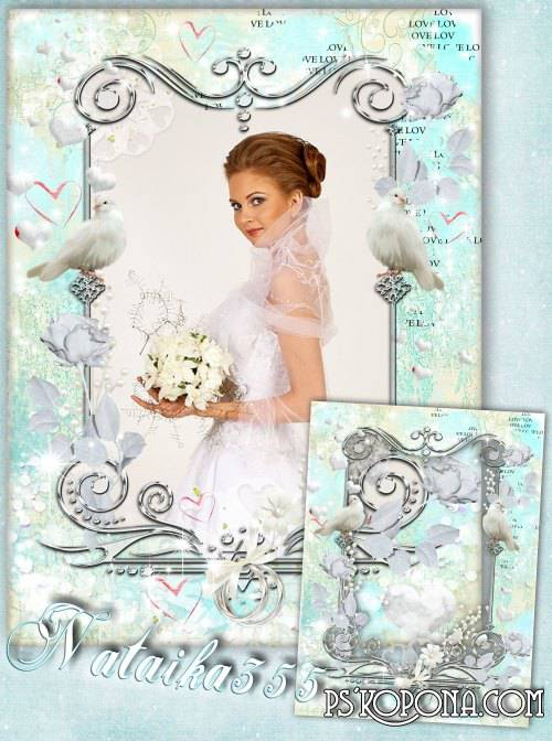 Wedding photo frame - For the second before the dream