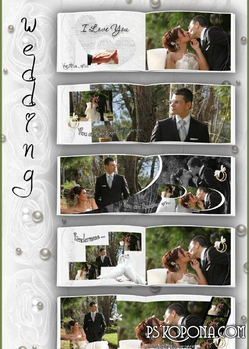 Wedding photobook template psd - Our wedding