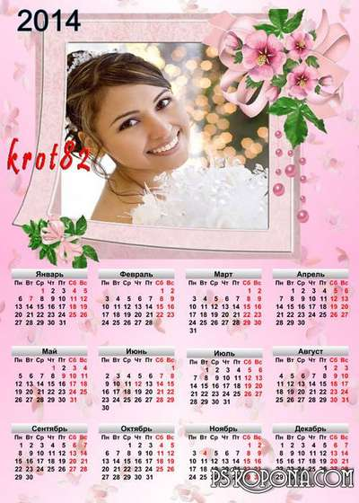 Calendar for the year 2014 - Fine time
