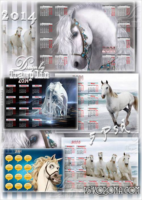 The collection of calendars for 2014 with white horses