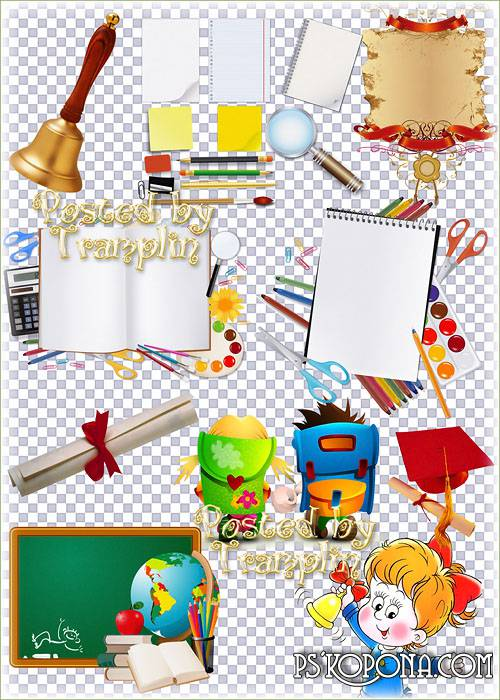 Clipart School on a transparent background – On all cases