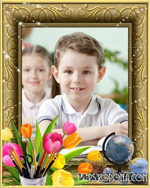 School Photo Frame - School Time lovely