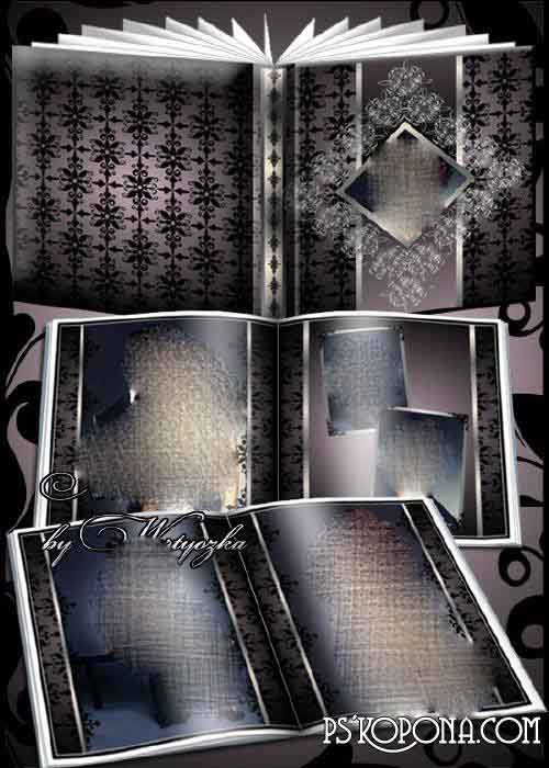 Photobook template psd - For me, only you